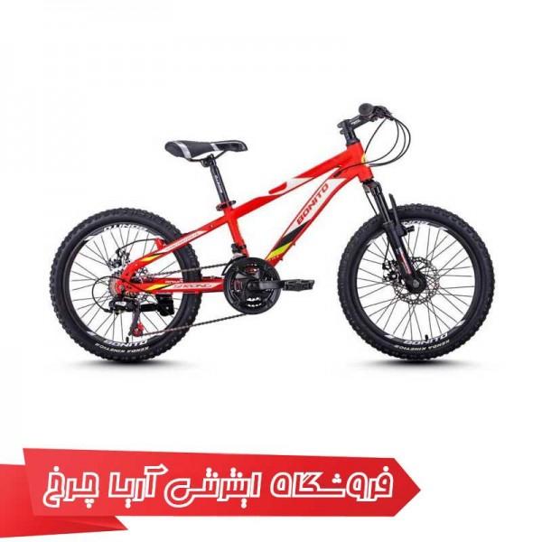 دوچرخه-بچه-گانه-بونیتو-سایز-20-مدل-استرانگ-2-دی-Bonito-Strong-2D-20-2020