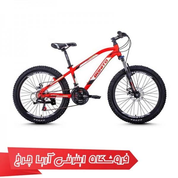 دوچرخه-بچه-گانه-بونیتو-سایز-24-مدل-استرانگ-4-دی-Bonito-Strong-4D-24-2020