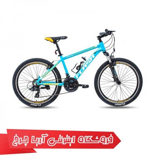 دوچرخه-کودک-فلش-سایز-24-مدل-هایپر-وی-18-Flash-Hyper-V18-24-2020