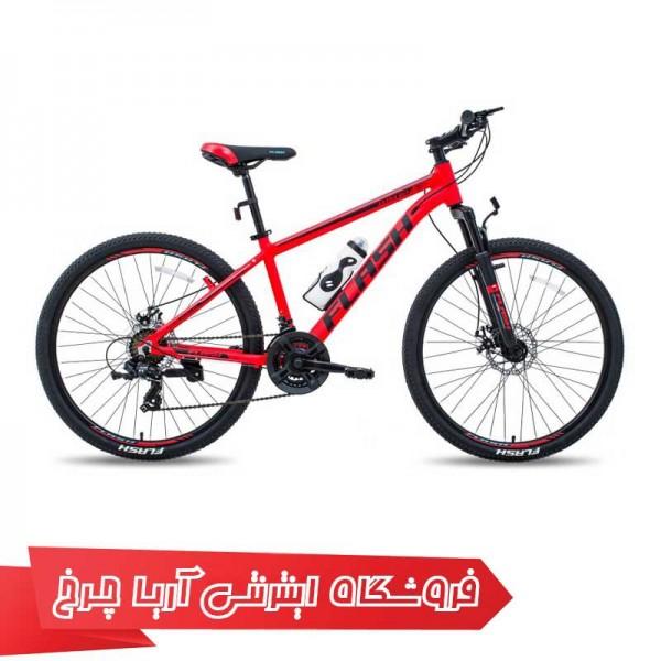 دوچرخه-کوهستان-فلش-سایز-26-مدل-اولترا-دی-17-Flash-Ultra-D17-26-2020