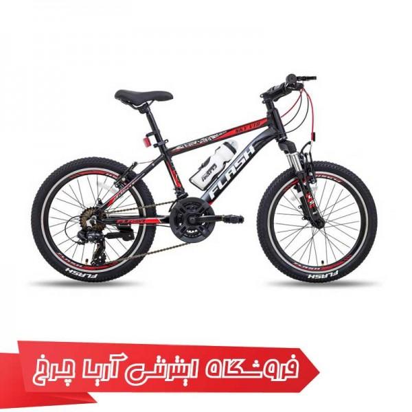دوچرخه-بچه-گانه-فلش-سایز-20-مدل-اسکای-وی-18-Flash-Sky-V18-20-2020