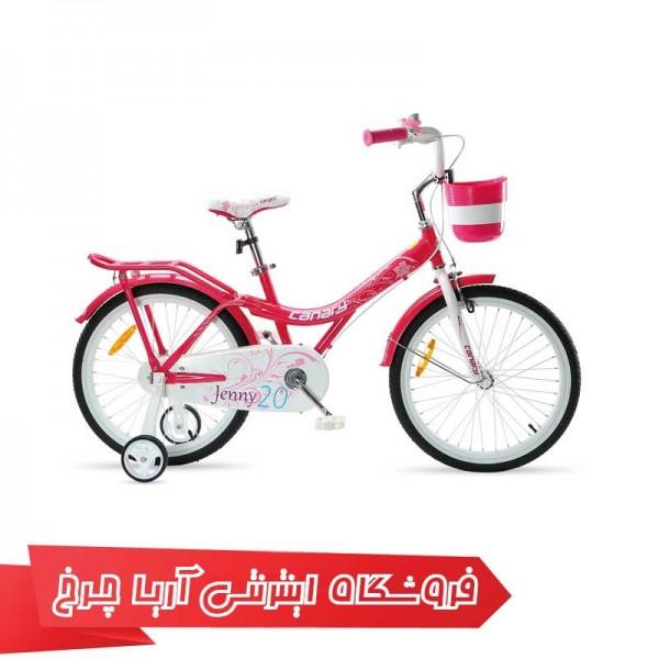 دوچرخه-بچه-گانه-قناری-مدل-جنی-سایز-CANARY-Jenny-20
