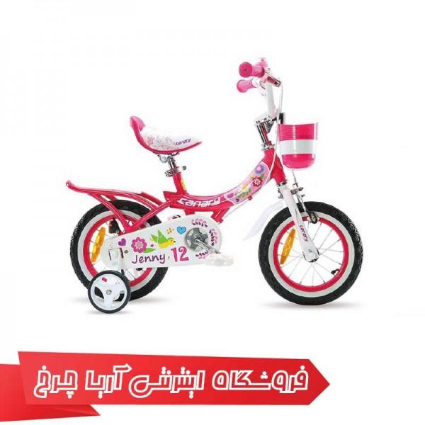 دوچرخه-کودک-قناری-12-مدل-جنی-CANARY-Jenny-12