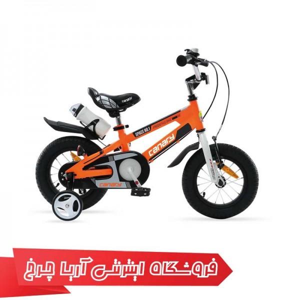 دوچرخه-بچه-گانه-قناری-12-مدل-اسپیس-نامبر-1-Canary-Space-no.1-12