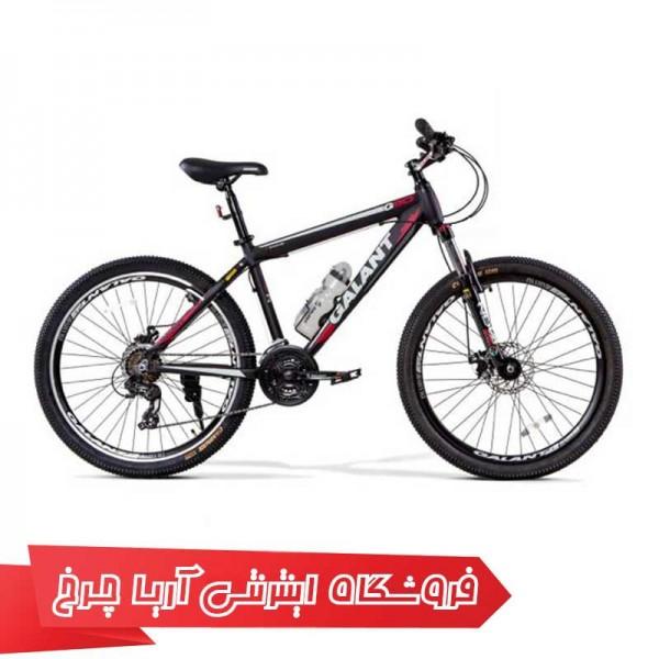 دوچرخه-گالانت-سایز-26-مدل-GALANT-26-G110-D