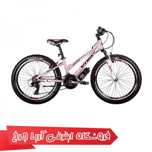 دوچرخه-دخترانه-ویوا-سایز-24-مدل-ورتکس-لیدی-24-VIVA-VORTEXT-LADY
