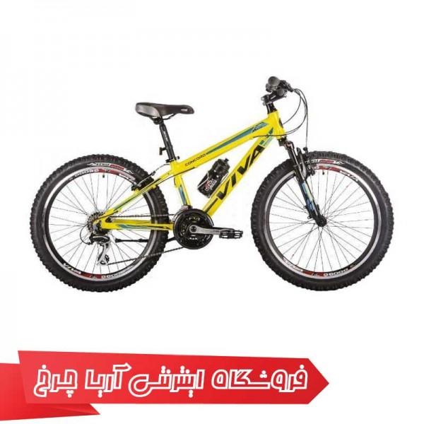 دوچرخه-کودک-ویوا-سایز-24-مدل-کنکورد-24-VIVA-CONCORD