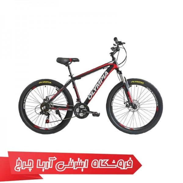 دوچرخه-26-کوهستان-المپیا-مدل-وینر-2-دیسک- Olympia-26-WINNER-2-Disc