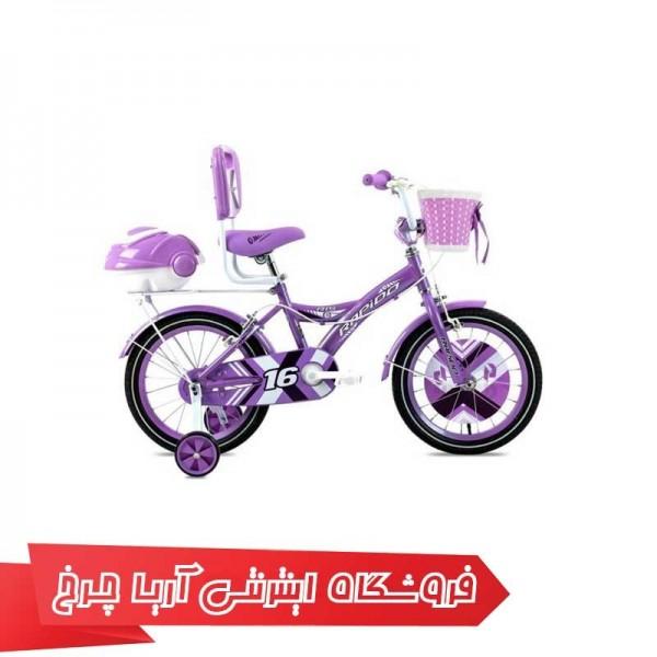 دوچرخه-کودک-راپیدو-16-مدل-3-آر-15-RAPIDO-3R15-16