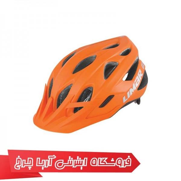 کلاه-دوچرخه-سواری-لیمار-LIMAR-545