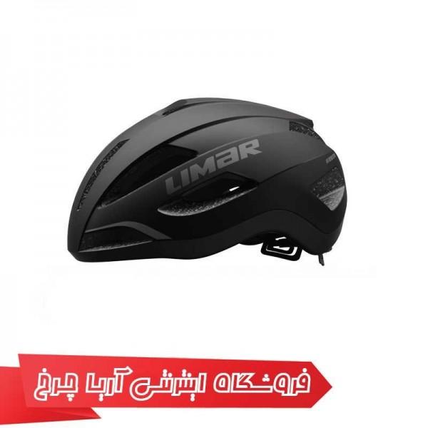 کلاه-دوچرخه-سواری-لیمار-LIMAR-AIR-MASTER
