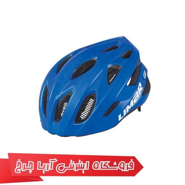 کلاه-دوچرخه-سواری-لیمار-LIMAR-555