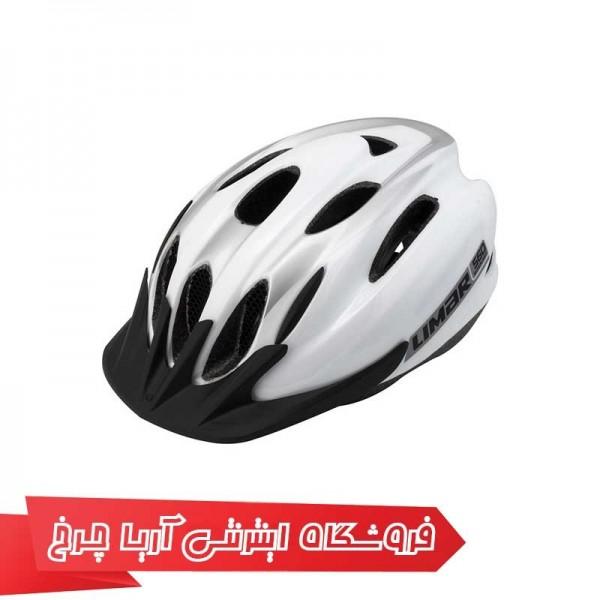 کلاه-دوچرخه-سواری-لیمار-LIMAR-560