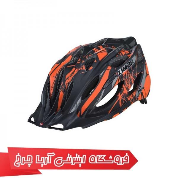کلاه-دوچرخه-سواری-لیمار-LIMAR-757