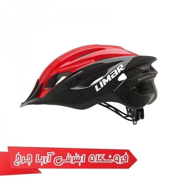 کلاه-دوچرخه-سواری-لیمار-LIMAR-Scrambler