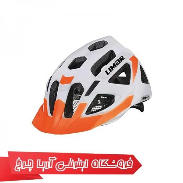 کلاه-دوچرخه-سواری-لیمار-LIMAR-X-Ride