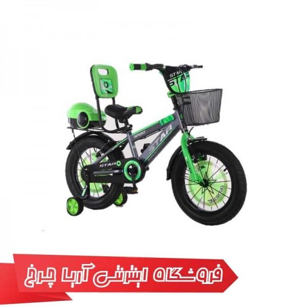 دوچرخه-کودک-استار-16-STAR-16028