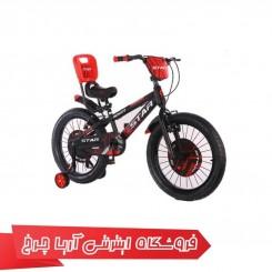 دوچرخه کودک استار 20 مدل STAR 20058