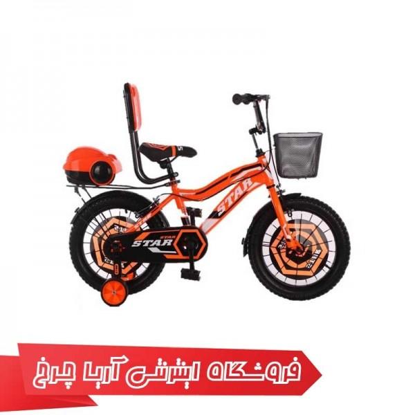 دوچرخه-کودک-استار-20-STAR-20022