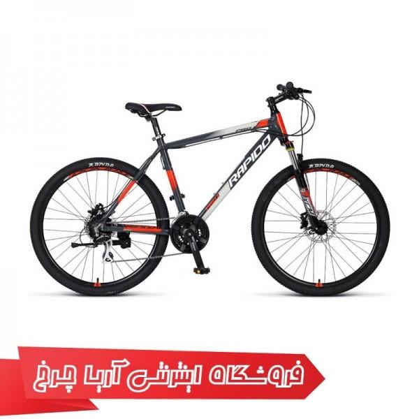 دوچرخه-راپیدو-Pro-1-26