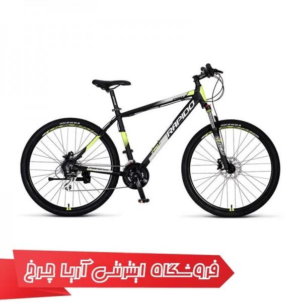 دوچرخه کوهستان راپیدو 27.5 مدل Rapido 27.5 Pro 1