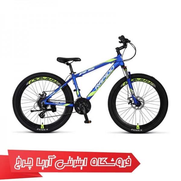 دوچرخه کوهستان دومنظوره راپیدو سایز 26 مدل Rapido 26 R5