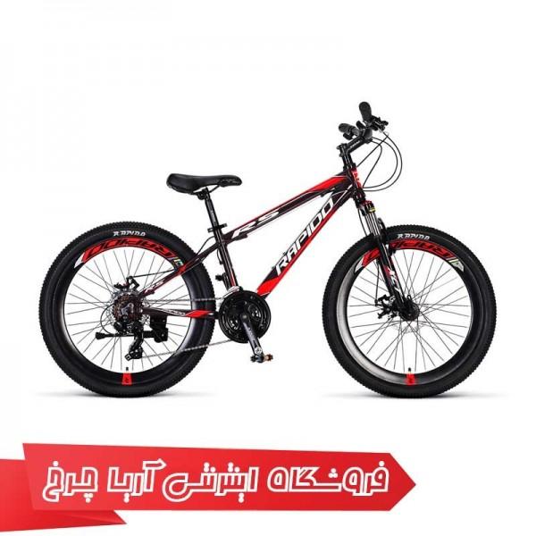 دوچرخه کوهستان دومنظوره راپیدو سایز 24 مدل Rapido 24 R5