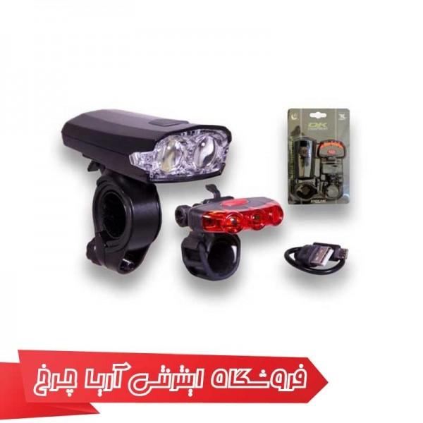 ست چراغ جلو و عقب دوچرخه اوکی (OK) مدل 1000628 شارژی