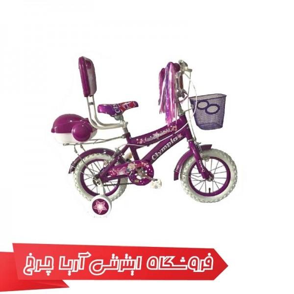 دوچرخه کودک المپیا 12 مدل 1240 Olympia