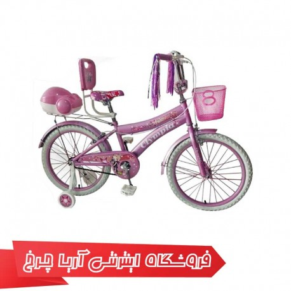 دوچرخه کودک المپیا 20 مدل 20111 Olympia