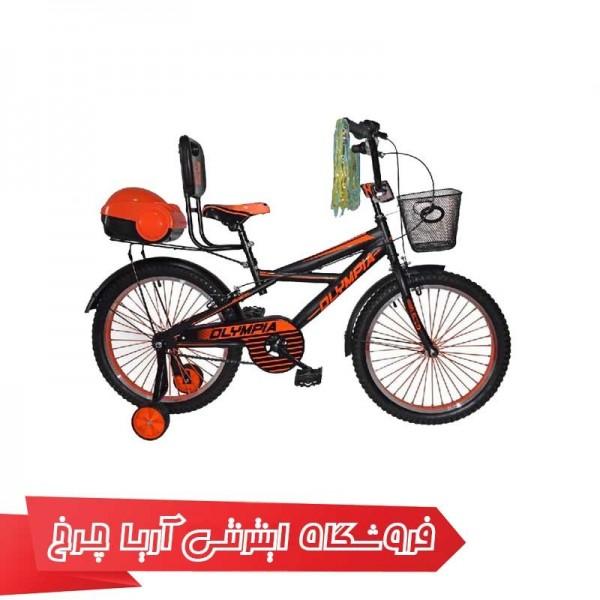 دوچرخه کودک المپیا 20 مدل Olympia 20112