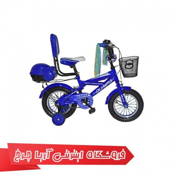دوچرخه کودک المپیا 12 مدل Olympia 12179