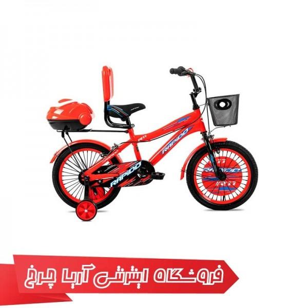 دوچرخه بچه گانه راپیدو سایز 16 مدل 3 آر 11 | RAPIDO 3R11 16