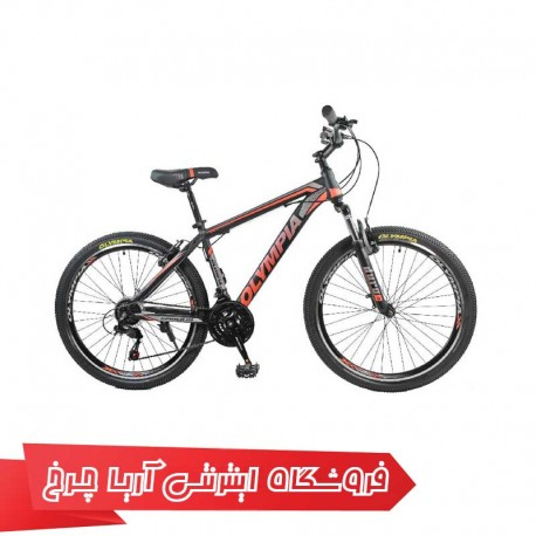 دوچرخه کوهستان المپیا 26 مدل Olympia Spider 01