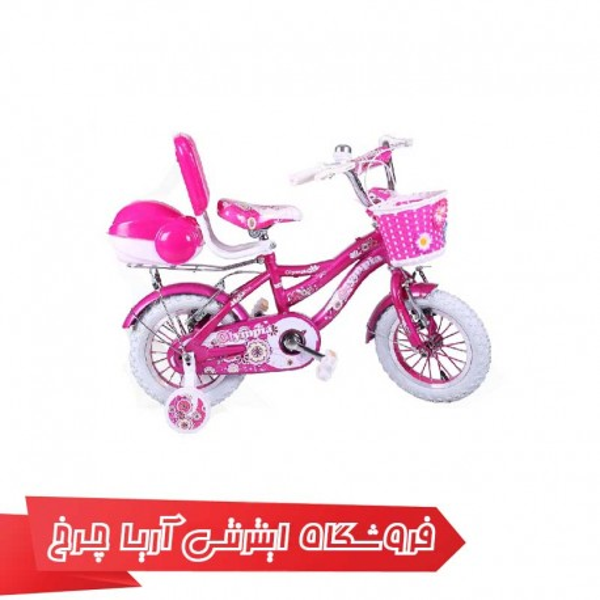 دوچرخه کودک المپیا 12 مدل Olympia 12185