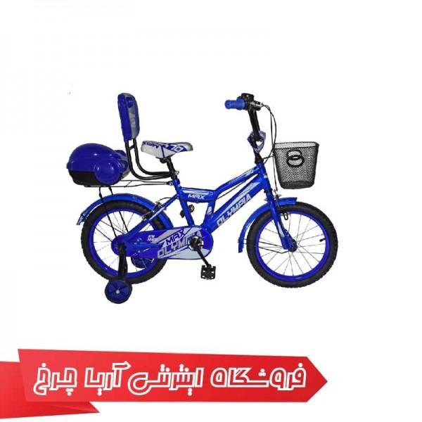 دوچرخه کودک المپیا 16 مدل Olympia 16113