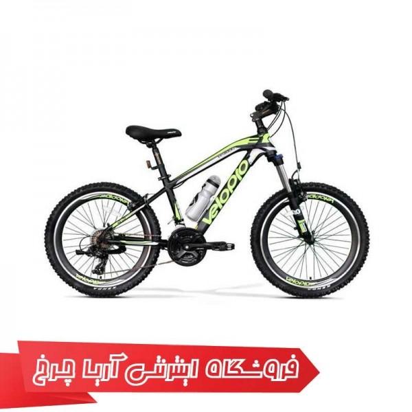 دوچرخه کوهستان ولو پرو سایز 20 مدل VELOPRO 20 VP-3000-V
