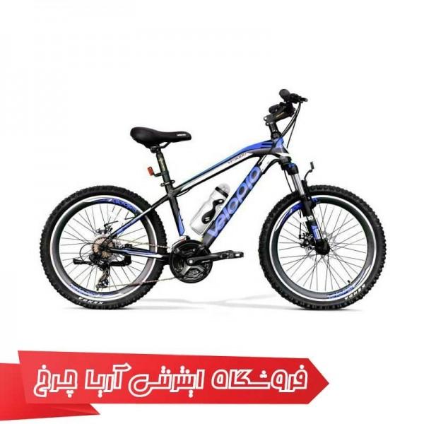 دوچرخه کوهستان ولو پرو سایز 20 مدل VELOPRO 20 VP-3000-D