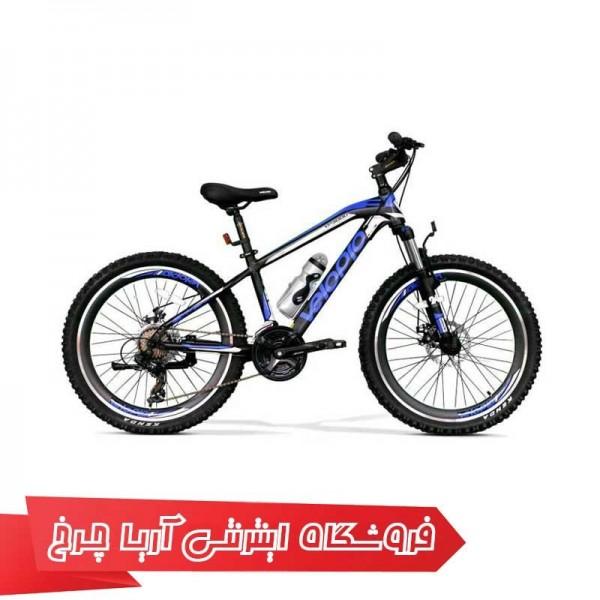 دوچرخه کوهستان ولو پرو سایز 24 مدل VELOPRO 24 VP-3000-D