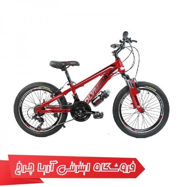 دوچرخه 20 بچه گانه المپیا مدل اسپایدر 01 | Olympia 20 Spider 01
