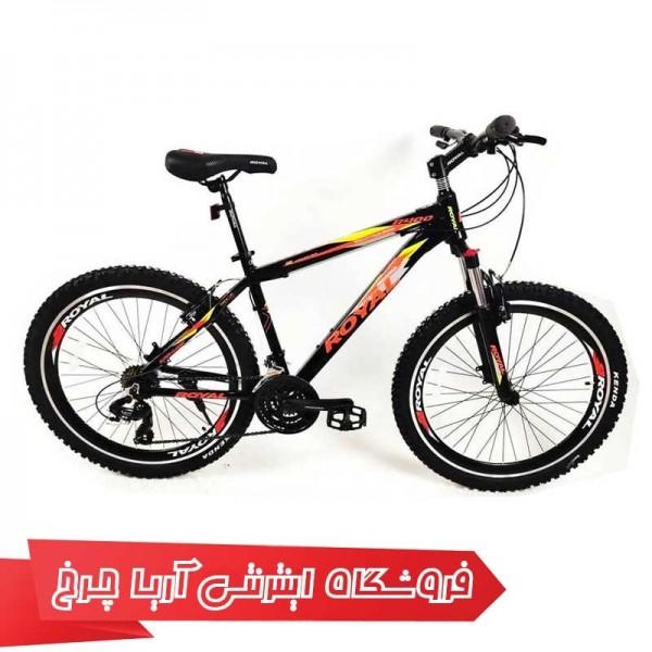 دوچرخه 26 کوهستان رویال مدل Royal R400 2636