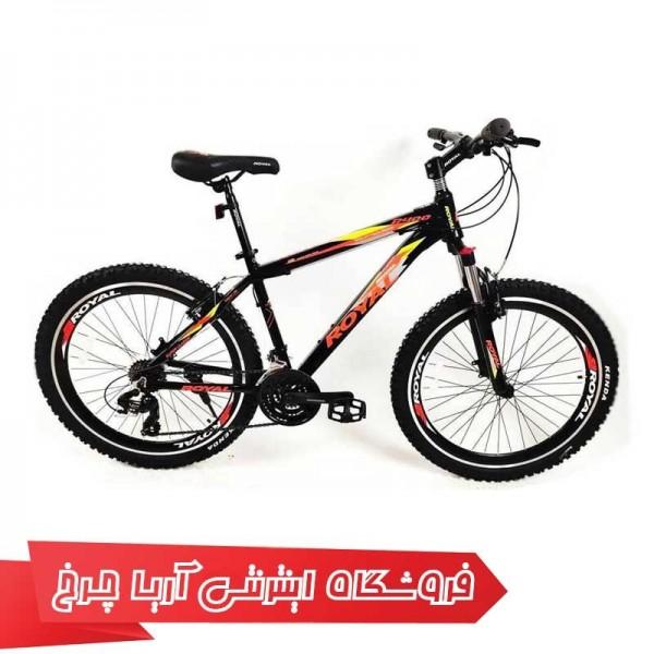 دوچرخه 24 کودک رویال مدل Royal 2436 R400