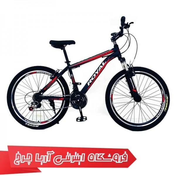 دوچرخه کوهستان سایز 26 مدل Royal 26 Super 2640