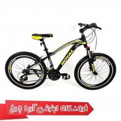 دوچرخه 24 رویال مدل Royal 2458