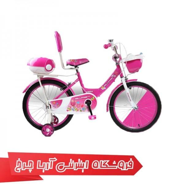 دوچرخه کودک بلست سایز 20 | Blast 20 Candy
