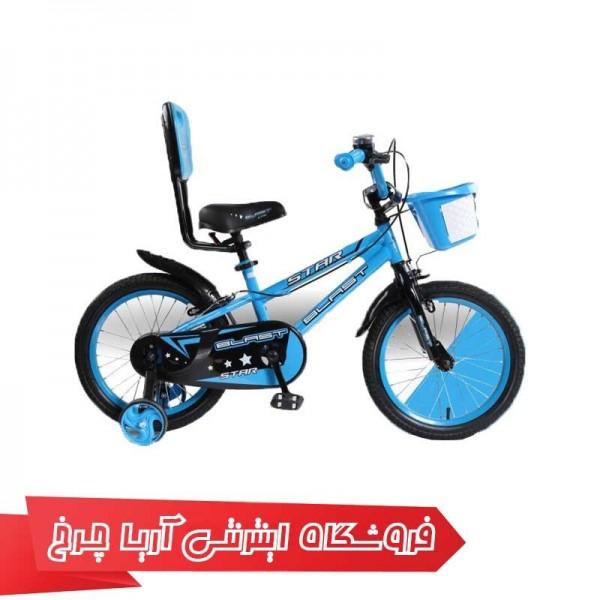 دوچرخه بچه گانه بلست استار ساز 16 | Blast 16 Star