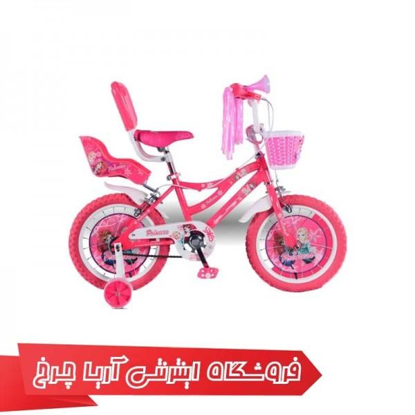 دوچرخه بچه گانه 16 بلست مدل Blast 16 Princess