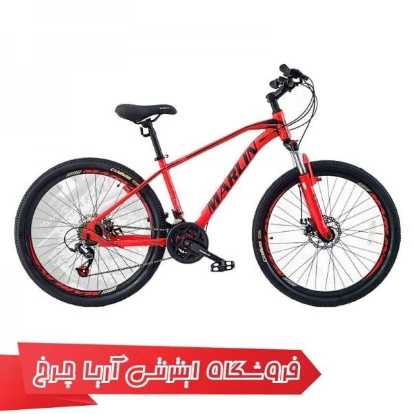 دوچرخه 26 کوهستان مارلین مدل فالکون | Marlin 26 Falcon